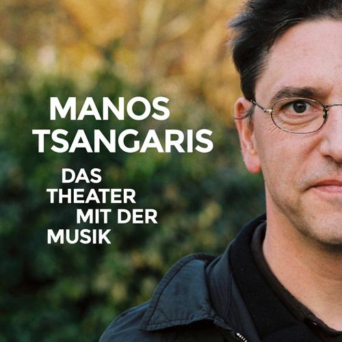 JETZT LESEN: Manos Tsangaris – das Theater mit der Musik
