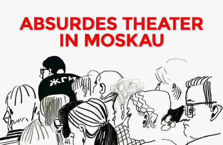 Ein Besuch bei der Gerichtsverhandlung gegen Kirill Serebrennikov: der erste Verhandlungstag des Strafprozesses »Siebtes Studio« – Moskau, Meschtschanskij Sud, am 7. November 2018. Zum Artikel